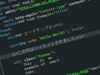 WordPressにソースコードを表示させるプラグイン SyntaxHighlighter Evolved