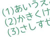 ol,li,リストで括弧付の数字を作る方法