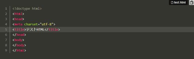 Highlighting Code Block
